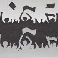 Stencil TORCIDA